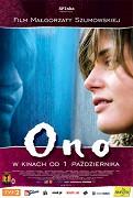 Ono (festivalový název)
