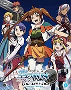Eiyū densetsu: Sora no kiseki The Animation