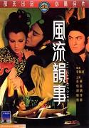 Feng liu yun shi