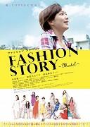 Fashion Story - Model