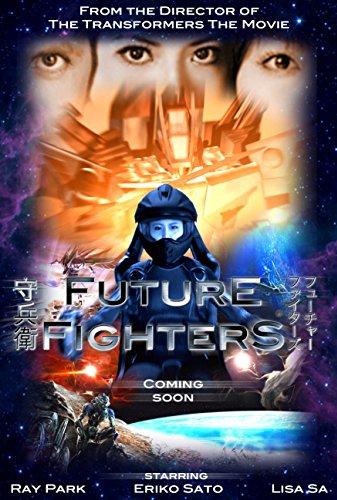 Future Fighters