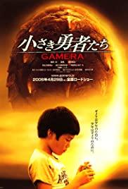 Gamera: Chiisaki yusha-tachi