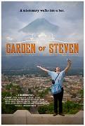 Garden of Steven, The