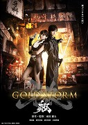 Garo: gold storm shou