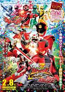 Gekidžóban Kiširjú Sentai Rjúsódžá VS Rupanrendžá VS Patorendžá