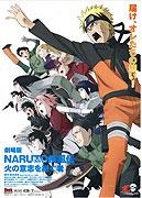 Gekijōban Naruto: Shippūden - Hi no ishi o tsugu mono