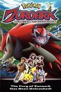 Gekijōban Pocket Monsters Diamond & Pearl: Gen'ei no hasha Zoroark