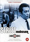 Gendai yakuza: hito-kiri yota