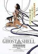 Ghost in the Shell / Kōkaku kidōtai