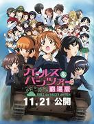 Girls und Panzer gekijōban