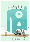 Go to City Ele (studentský film)