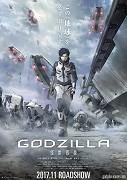 Godzilla: Kaijū Wakusei