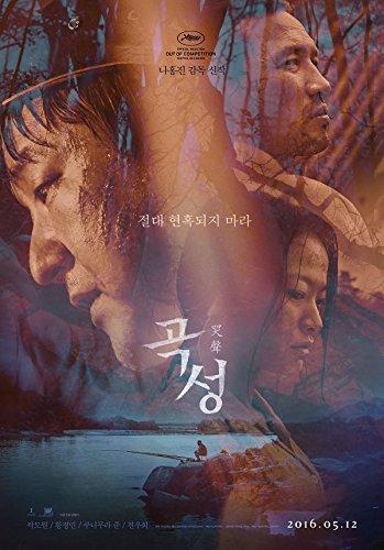 Gokseong