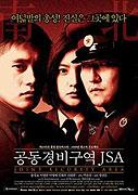 Gongdong gyeongbi guyeok JSA