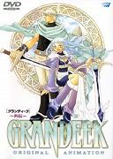 Grandeek: The Alternative