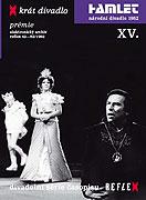 Hamlet (divadelní záznam)