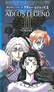 Haó taikei rjú Knight: Adeu Legend II