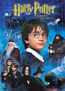 Harry Potter a Kameň mudrcov