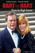Hart a Hartová: Hartovci uprostred sezóny