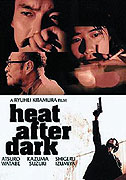 Heat After Dark