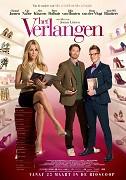 HET VERLANGEN - Officiële NL trailer   23 maart in de bioscoop