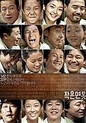 Jageun yeonmot