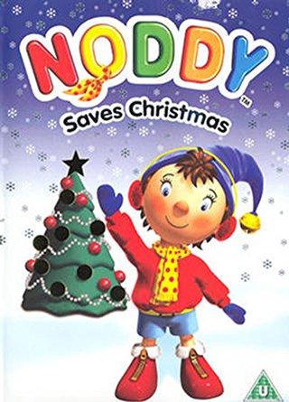 Jak Noddy zachránil Vánoční nadílku