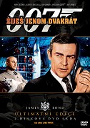 James Bond: Žiješ len dvakrát