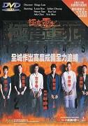 Jidu zhongfan