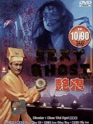 Jin zhuang gui da gui