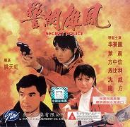 Jing wang xiong feng