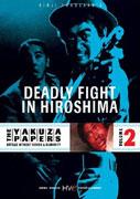 Jingi naki tatakai: Hiroshima shito hen