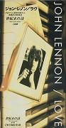 John Lennon: Love (hudební videoklip)
