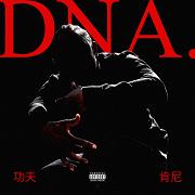 Kendrick Lamar - DNA. (hudební videoklip)