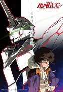 Kidō senshi Gundam UC