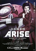 Kōkaku kidōtai: Arise – Border 1: Ghost Pain