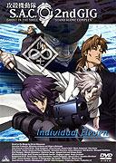 Kōkaku kidōtai: S.A.C. 2nd GIG - Individual Eleven
