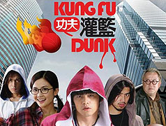 Kung Fu smeč