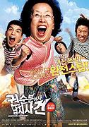 Kwonsunbunyeosa nabchisageon