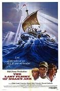 Last Flight of Noah's Ark, The