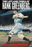 Life and Times of Hank Greenberg, The