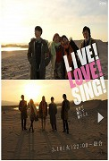 Live! Love! Sing!