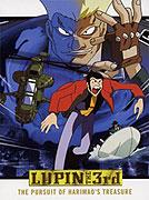 Lupin sansei: Harimao no zaiho wo oe!!