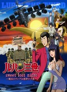 Lupin sansei: Sweet Lost Night – Mahó no Lamp wa akumu no jokan