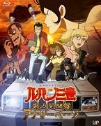 Lupin sansei: Tóhó kenbunroku