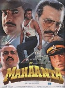 Mahaanta: The Film