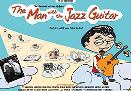 Man with the Jazz Guitar, The