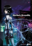 Mardock Scramble: Haiki