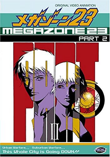 Megazone 23 Part II