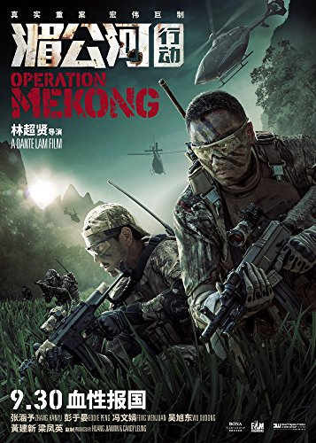 Mei Gong he xing dong